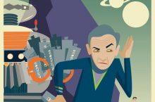 Retro Lost In Space Posters By Juan Ortiz